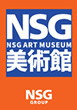NSG美術館 NSG ART MUSEUM