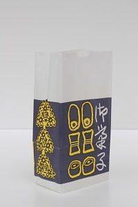 三原堂紙袋(西荻窪)